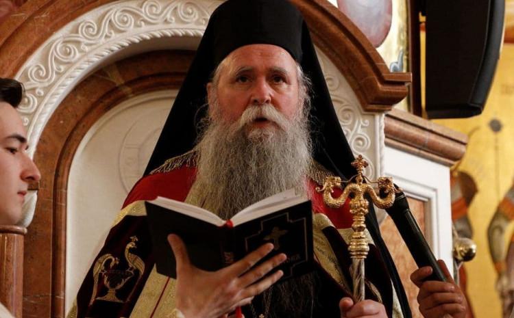 Ustoličenje Joanikija 5. septembra, Porfirija dočekuju u Podgorici